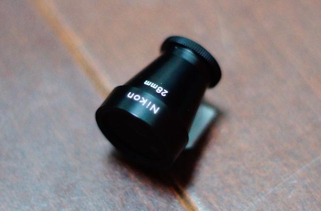 nikon NH-VF28