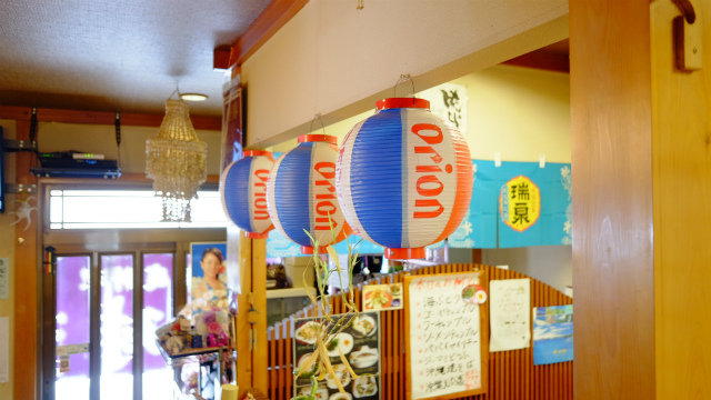 沖縄料理店「琉球」オリオンビールの提灯