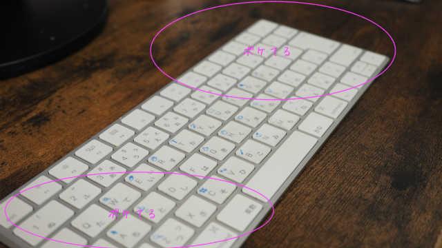 F2.8でキーボードを撮影