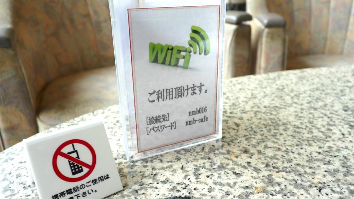 カフェドラペのWi-Fi