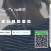 swingbotサイトのトップページ
