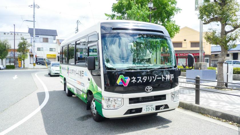 ネスタリゾートのシャトルバス
