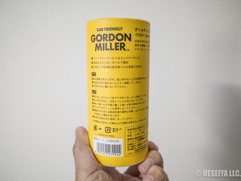 GORDON MILLERボトルティッシュの裏
