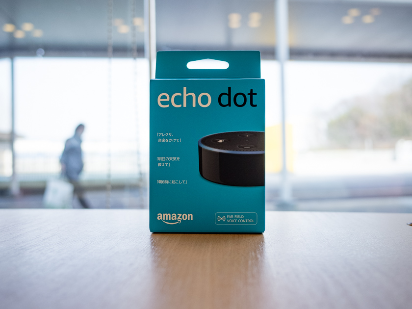 Amazon Echo Dot元箱