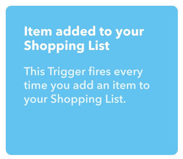 買い物リストに追加された時