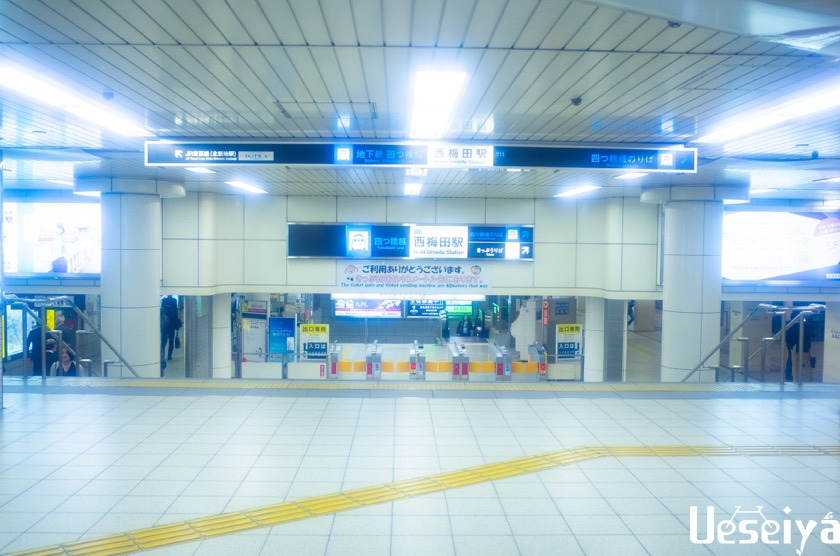 地下鉄 西梅田駅