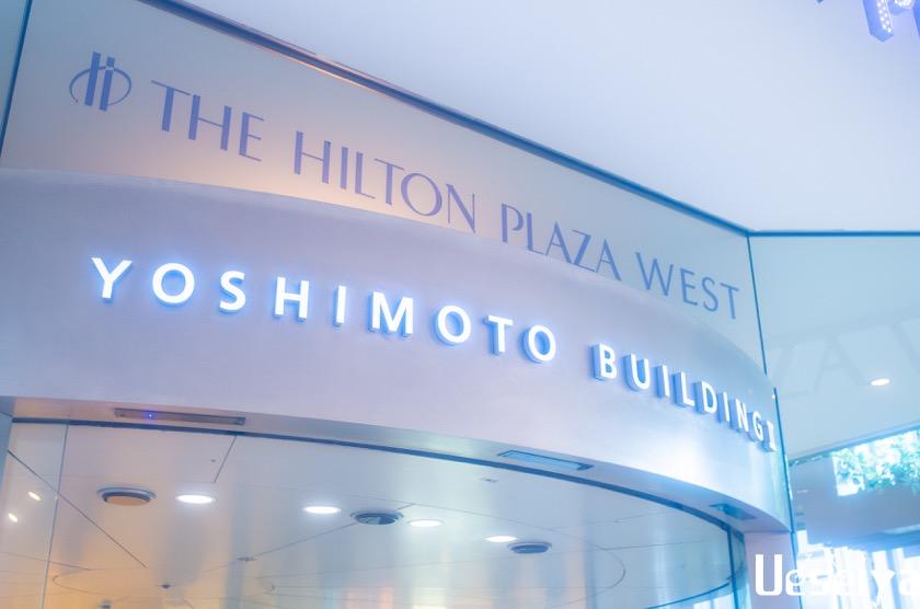 YOSHIMOTO BUILDING