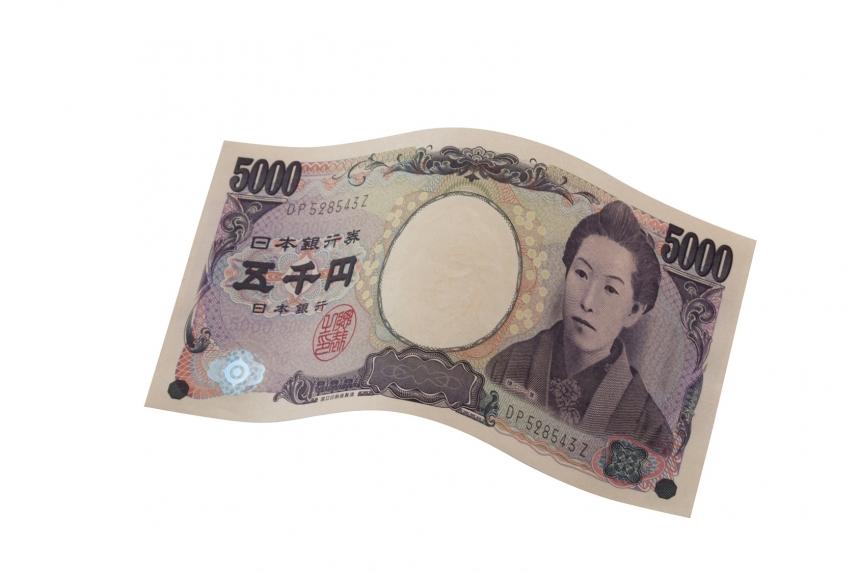 5000円札