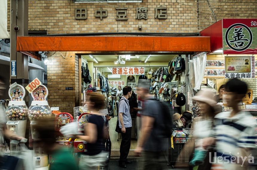 田中豆腐店