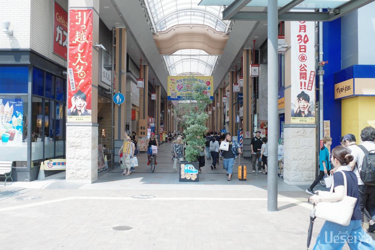 姫路駅商店街